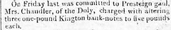 cambrian-26-march-1814